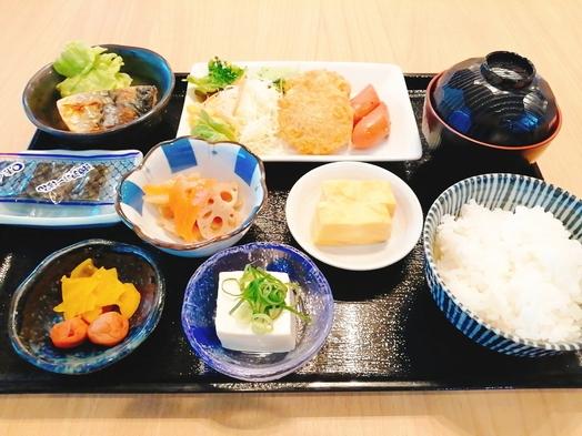 ☆日替り夕食付き☆勝浦温泉でほっこりプラン