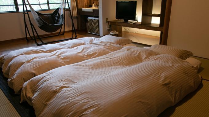 【ハンモック付コンセプトルーム】自宅のように寛げるお部屋をイメージ 気ままに素泊まりプラン