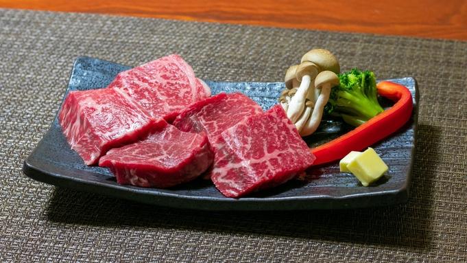 【群馬県民限定】2食付きで実質9500円〜!ちょっと贅沢にとろける上州牛をどうぞ♪6大特典付きプラン