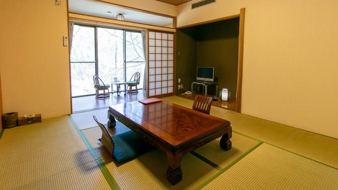 1日2室限定【お部屋食】おこもりプラン・量少な目の松花堂弁当のお夕食をお部屋でどうぞ♪