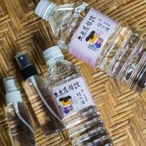 ★絹の湯源泉は売店で販売もしております。ペットボトルサイズ、スプレーボトルタイプ有り。