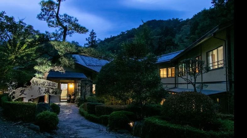 猪ノ田温泉 絹の湯 久惠屋旅館(ひさえや)