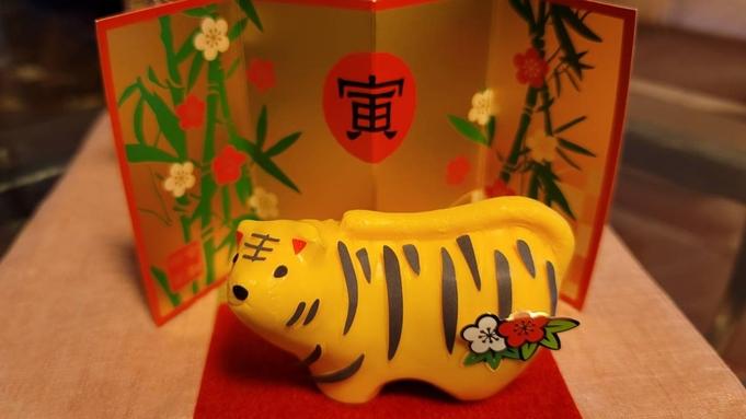 【年末年始限定】干支石鹸おみやげ+おせち料理付き♪ふわふわ豆腐鍋もご堪能「ゆく年くる年プラン」