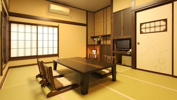 【和室10畳・洗浄機能付トイレ】角部屋/眺望の良い部屋 禁煙