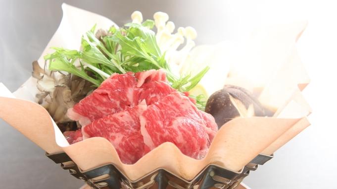 心にググっと【上州牛すき焼き】やわらか地元ブランド牛!ご朝食にふわふわ豆腐鍋付★すき焼き県ぐんま