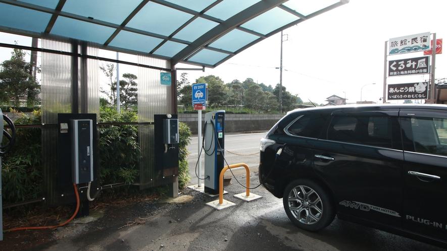 ECO活動を推進しているくるみ屋では、電気自動車の充電スタンドも充実♪テスラの充電スポットとなってい