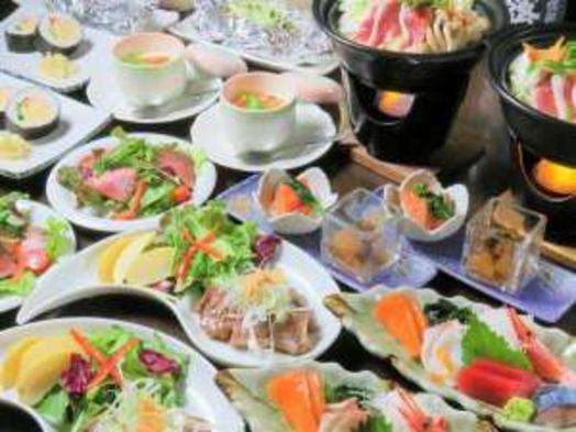 【1泊2食プラン】お食事は1階「北海旬菜や ひだまり庭」で<全7品特製コース>★120分飲み放題付★
