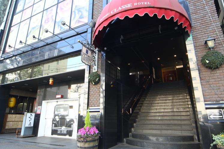 札幌クラッセホテル 外観