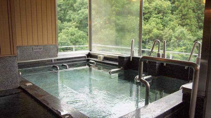 【お盆プラン】家族でのんびり♪自然に囲まれた温泉と郷土料理をご堪能<2食付>