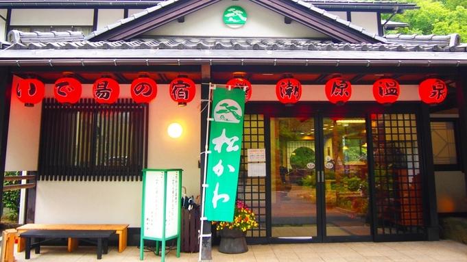 【紅葉の秋】広島の穴場スポット吉和!紅葉露天も満喫♪