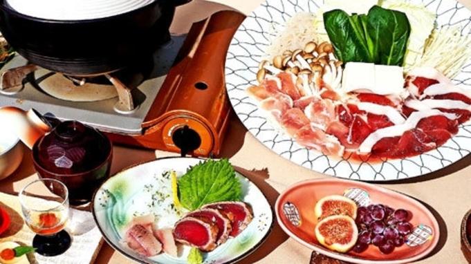 【ひろしまグルメ】【ジビエ2種◆燻製食べ比べ】美味しくて栄養満点!注目のジビエ猪肉&鹿肉が楽しめる♪