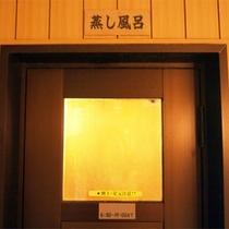 *【天然温泉大浴場】