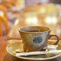 *【温泉コーヒー】淹れ立ての一杯でくつろぎの時間を。ご宿泊者には割引がございます。