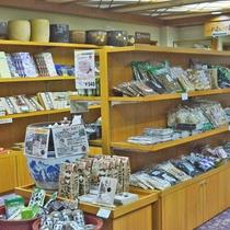 *【売店】広島北部のお土産物は周辺エリアのおみやげ物を取り揃えております