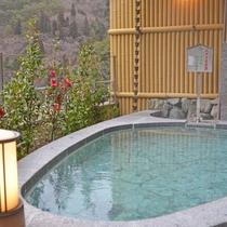*【露天風呂】温泉でリフレッシュするなら露天風呂。外の風を楽しみながらゆったりとおくつろぎください