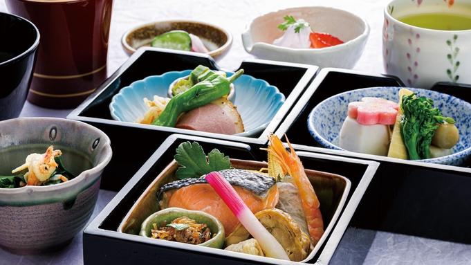 【秋冬旅セール】人気の選べる朝食付き♪ 秋・冬の京都を中心地の隠れ家的ホテルで快適STAY♪