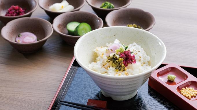 【早期予約30日前】紅葉や桜の名所へのアクセス便利!<大浴場・無料ラウンジサービス>【朝食付き】
