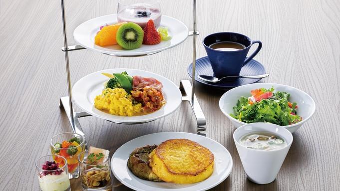 ◆お日にち&室数限定◆人気の【グランバッハの朝ごはん】付プランを限定料金でご案内♪