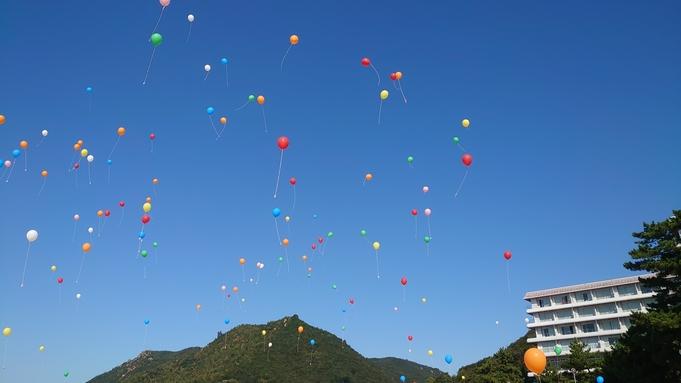 【9月4日11日限定】バルーンリリースイベント付き 2食付き食べ放題バイキングプラン◎