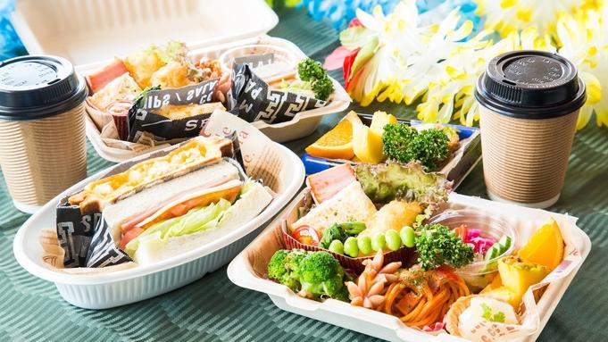 【1日3組限定】◎おこもり部屋食プラン◎ 〜プライベート空間でゆったり快適に〜