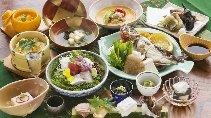 【秋冬旅セール】【基本会席】 厳選された 『新鮮食材』 を堪能♪ 「紀州の旨い」は、ここから始まる
