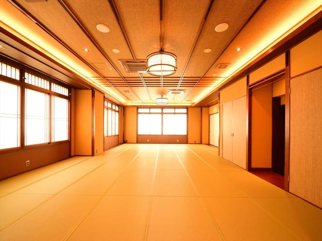 大広間個室