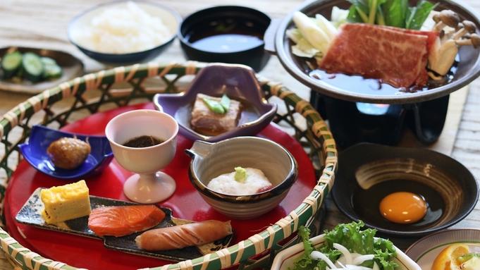 【個室食】☆ドリンク&豆乳ソフト無料☆美肌の湯でお肌ツルスベ&自家製の湯葉と地元食材に舌鼓プラン
