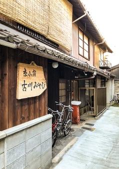 【一棟貸切】築80年京町家を改装 地下鉄東山駅から徒歩3分