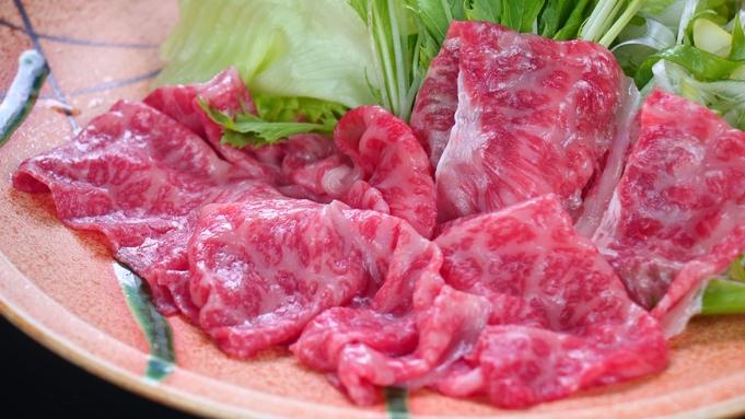 佐賀県産和牛すきしゃぶプラン
