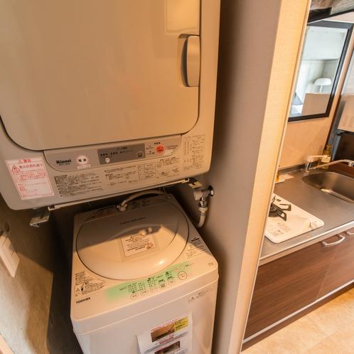 全室 洗濯機&ガス乾燥機付き