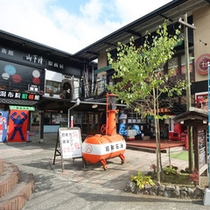【周辺観光地】昔懐かしの情景が楽しめる昭和レトロテーマパーク