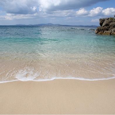 【期間限定】レイトサマー☆まだまだ終わらない沖縄の夏!青の絶景広がる伊計島☆《素泊り》