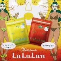 LuLuLun♪ 沖縄限定フェイスマスク