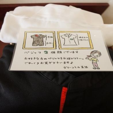 【QUOカード1000円付】