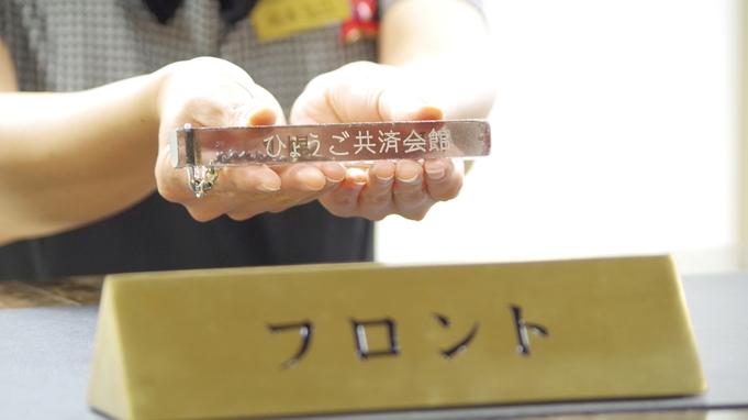 【朝食無料】駅歩5〜10分★神戸の中心地で快適ステイ♪23時までチェックインOK★