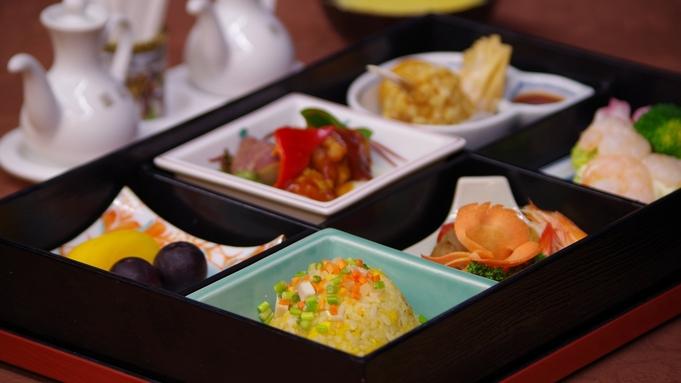 【2食付】お食事は宿で楽ちん♪本格中華を召し上がれ