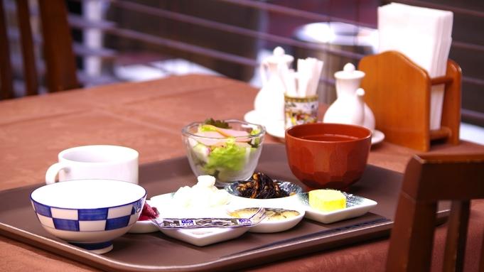 【当日限定】その日の予約&宿泊でお得に!無料朝食付♪