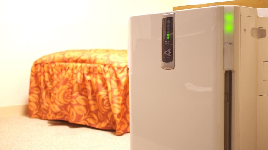 *全室に空気清浄機&加湿器を完備しております。