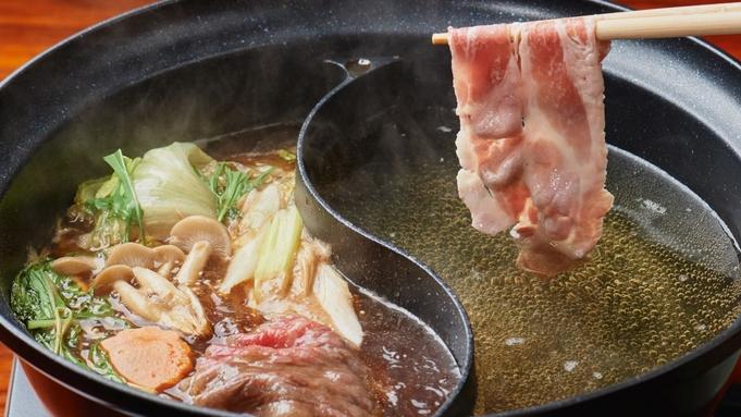 【夏の美食プラン】夏の味覚とブランド肉堪能★黒毛和牛と米沢豚の「すきしゃぶ鍋」×地元梅酒×21H滞在