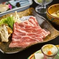 【源泉しゃぶしゃぶ膳】甘みのある味わい深いブランド豚「米沢豚一番育ち」
