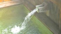 【内湯】シャワーもカランもない昔ながらの温泉です。