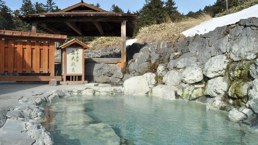 【露天風呂】四季の移り変わりを感じながら、ゆったりとお過ごし下さい。