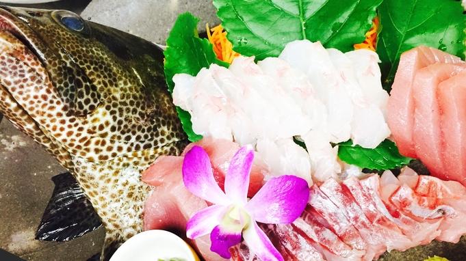 <1泊2食付き>【漁港買い付け!鮮魚のおまかせコース付きプラン】*部屋食可