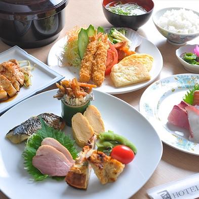 ◆新館で夕食をアップグレード! 『 とってもグルメな!2食付きプラン 』