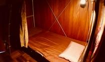 二段ベッド個室