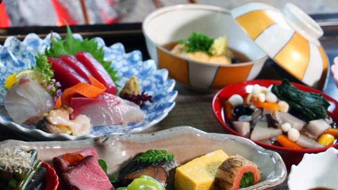 【会津郷土料理】気軽に岩魚の炭火焼きと郷土の味覚を楽しんでくなんしょ♪〈1泊2食〉