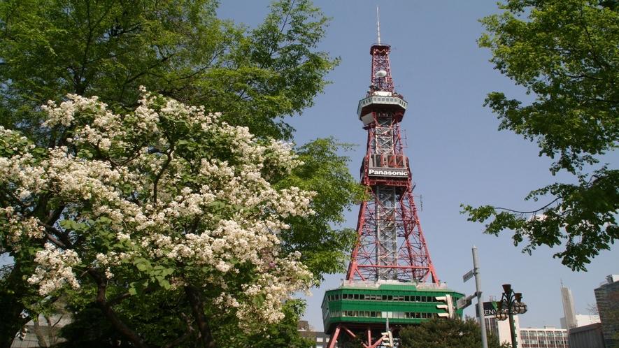 【周辺観光】さっぽろテレビ塔/地上約90mの札幌のランドマーク展望台