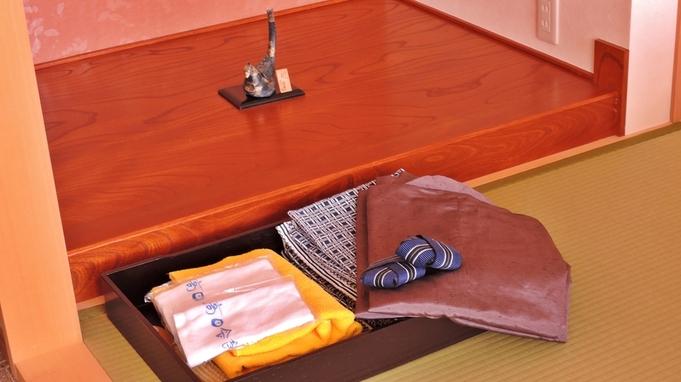 【素泊まり】1名様6,050円〜◇高田本山専修寺そばで泊まる