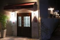 別館 入口