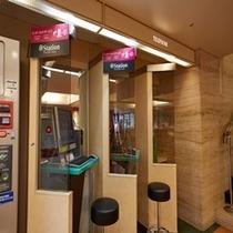 国際電話にも使用できる公衆電話は1階ロビーに設置しております